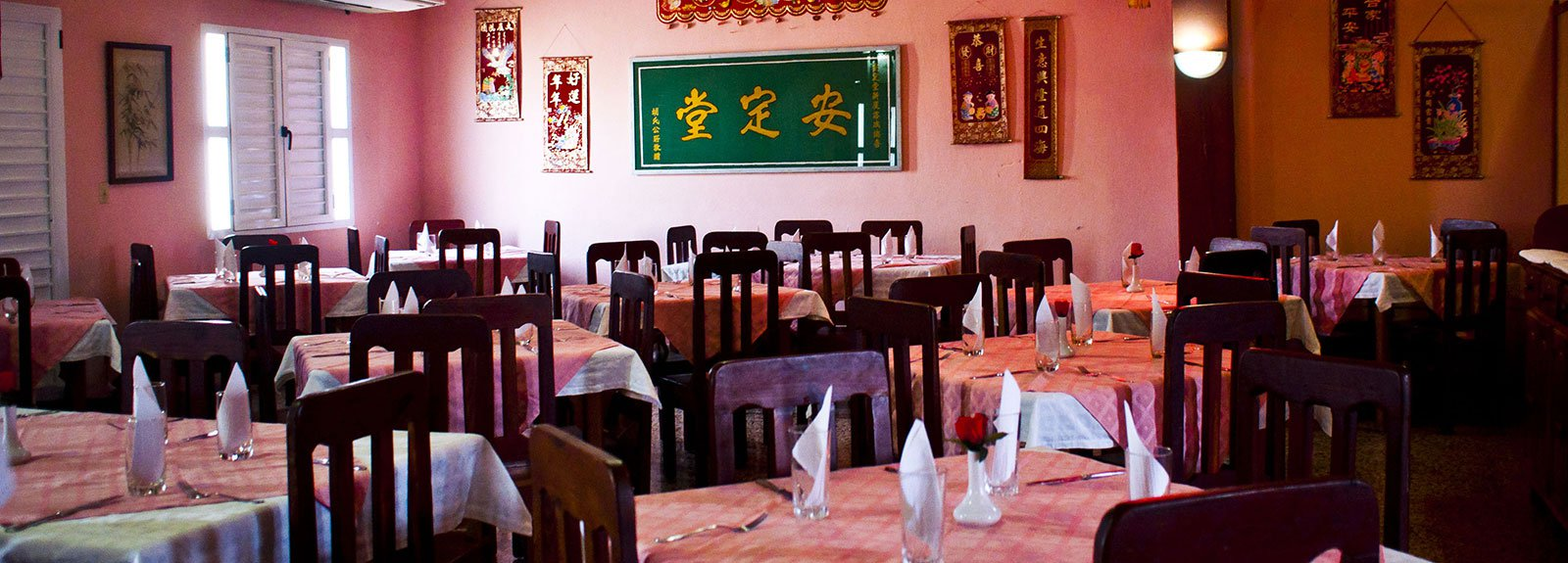Cantones chinese restaurant in Chinatown in Old Havana with red decoration