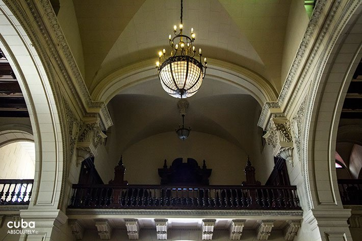 Oratorio San Felipe Neri in old Havana© Cuba Absolutely, 2014