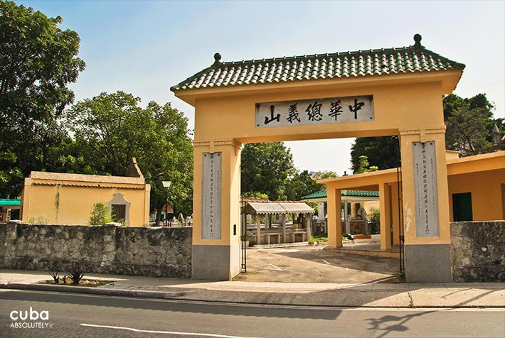 Entrance of chinese cementery in New Vedado © Cuba Absolutely, 2014