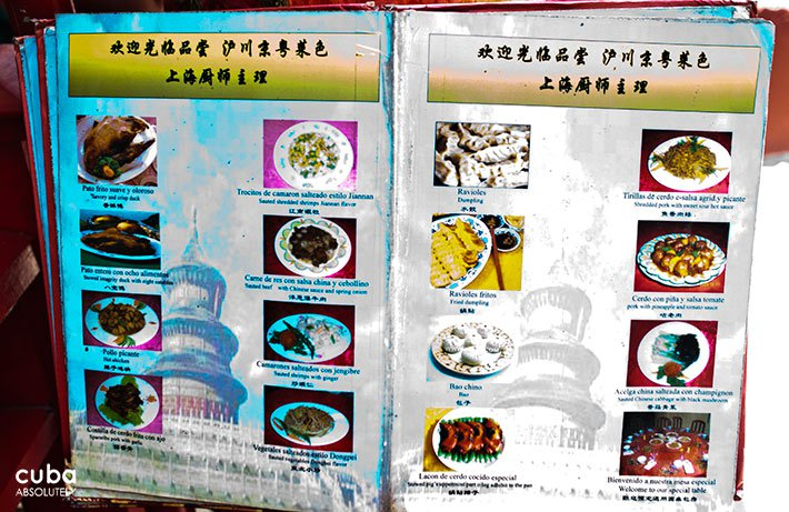 Chinese restaurant menu © Cuba Absolutely, 2014