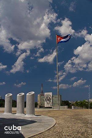 cuban flag at Memorial museum Jose Marti in Vedado © Cuba Absolutely, 2014