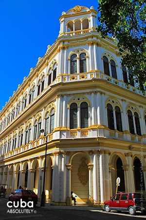 Cuban Ballet academy in Old Havana  © Cuba Absolutely, 2014 - 2020