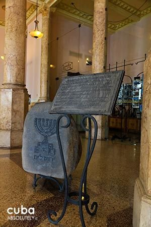Raquel hotel in Old Havana, lobby, stone pieces © Cuba Absolutely, 2014 - 2020