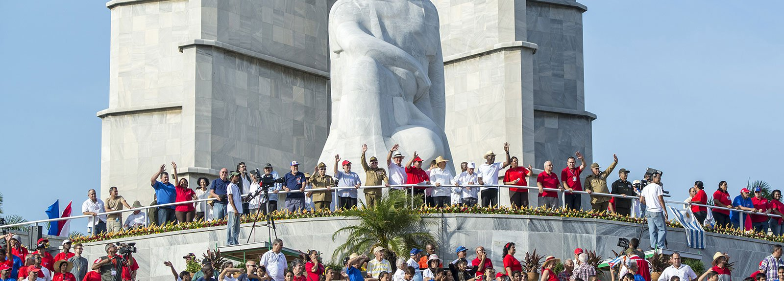Revolution squarepeople of the cuban goberment gattered below Marti statue